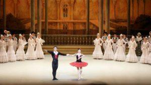 Ballett Paris Theater